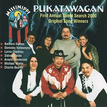 4418 - Pukatawagan Talent Search 20001